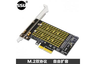 PCIE转M.2,转接板NVME转接板SSU-EM2-5001/5002/5003